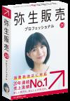 20_hanbai_pro